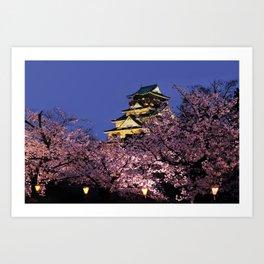 Osaka Castle in Cherry Blossom Japan Art Print