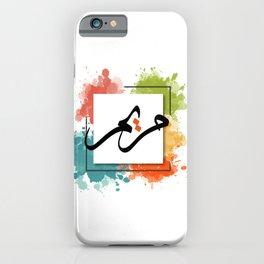 mariam 4 iPhone Case