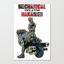 Mechanical Violator Hakaider Canvas Print