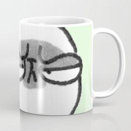 Mochi the pug giving the stink eye Coffee Mug