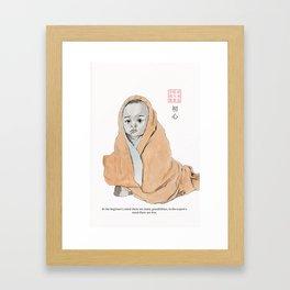 Baby Buddha Framed Art Print