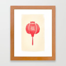 Chinese New Year Framed Art Print