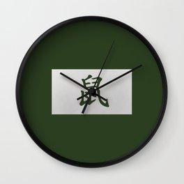 Chinese zodiac sign Rat green Wall Clock