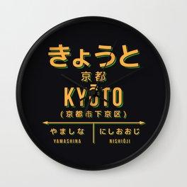 Vintage Japan Train Station Sign - Kyoto Kansai Black Wall Clock