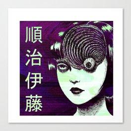 JUNJI ITO - SAD JAPANESE ANIME AESTHETIC Canvas Print