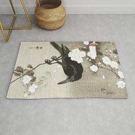 Raven on Cherry tree - Japanese vintage woodblock print Rug