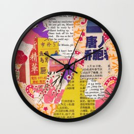 Colorful Collage Wall Clock
