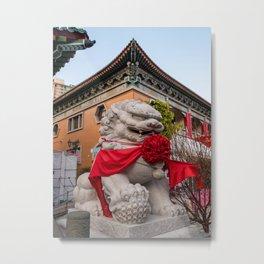 Sik Sik Yuen Wong Tai Sin Temple, Hong Kong Metal Print