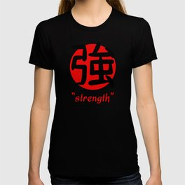Japanese Word for Strength Kanji Aesthetic Art T-shirt