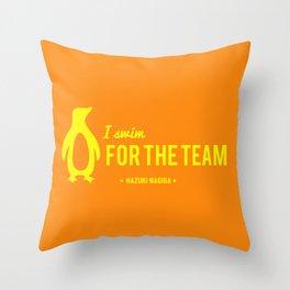 FOR THE TEAM - Hazuki Nagisa Throw Pillow