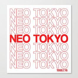 NEO TOKYO-THANK YOU Canvas Print