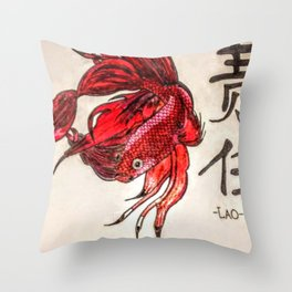 The Lone Fish Throw Pillow