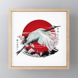 Japanese Crane Tsuru Framed Mini Art Print