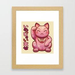 Hanami Maneki Neko: Ai Framed Art Print