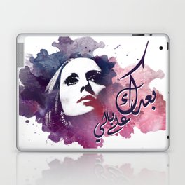 Baadak Ala Bali (You're still on my mind) - Fairuz Laptop & iPad Skin