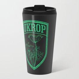 Ukrop Travel Mug