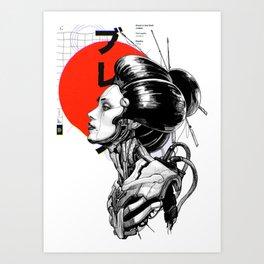 Vaporwave Cyberpunk Japanese Urban Style  Art Print