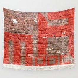 "Mooca - Series ""Districts of São Paulo"" Wall Tapestry"