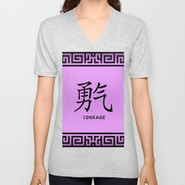 "Symbol ""Courage"" in Mauve Chinese Calligraphy Unisex V-Neck"