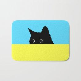 Kitty 2 Bath Mat