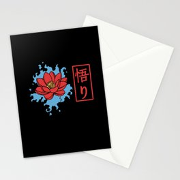 Japanese Serpent Lotus Japanese Tattoo Art Stationery Cards