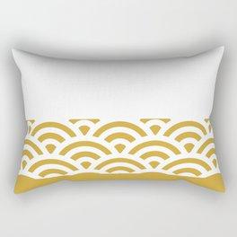 Rainbow Trim Curry Yellow Mustard Rectangular Pillow