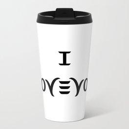 I LOVE YOU ambigram Travel Mug