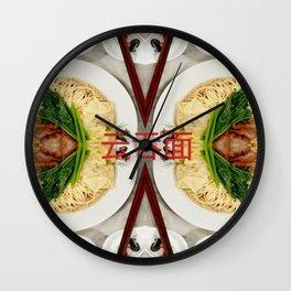 云吞面 - WANTON NOODLES Wall Clock