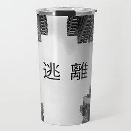Escape. Looking up in Mong Kok, Hong Kong Travel Mug