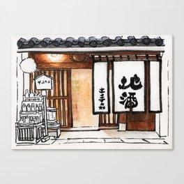 Japan : Kurashiki Liquor Store Canvas Print