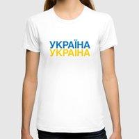 ukraine T-shirts featuring UKRAINE by eyesblau