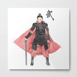 An ancient Chinese warrior swordsman, warrior, martial arts master, assassin,ranger,Ke Jing Metal Print