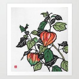 Houzuki Art Print