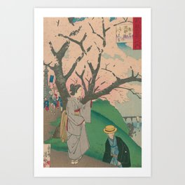 Sakura tree with people Art Print