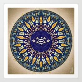 Bahá'i Ring Stone Symbol - Shine Art Print