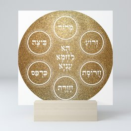 Passover - Pesach Seder Plate in Gold Mini Art Print