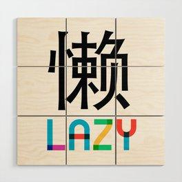 Lazy Wood Wall Art