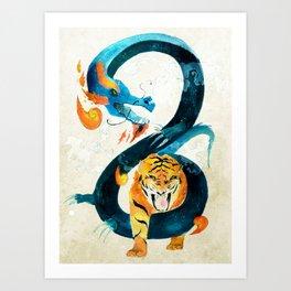 Dragon & Tiger Art Print
