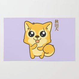 Kawaii Hachikō, the legendary dog Rug