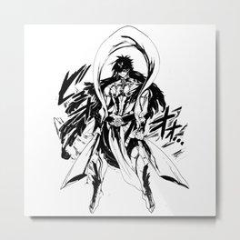 Sindbad Djinn Equip Focalor 2 Metal Print