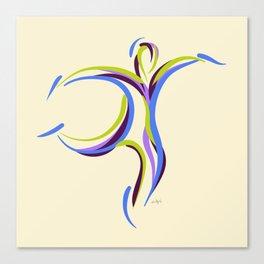 Hold On (Light Yellow) Canvas Print