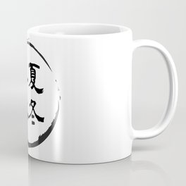 Japanese (Spring,Summer,Autumn, Winter) Coffee Mug
