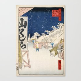 Bikuni bridge in snow Canvas Print