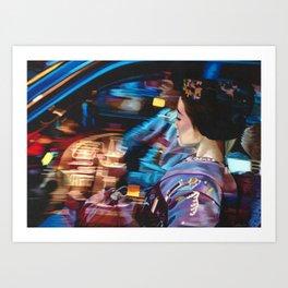 Floating World Art Print