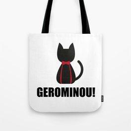 Geronimo + Cat = Gerominou Tote Bag