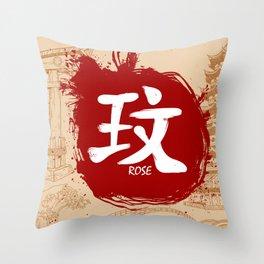 Japanese kanji - Rose Throw Pillow