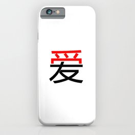 chinese ideogram : love 2 iPhone Case