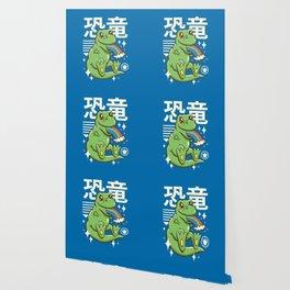 Kawaii T-Rex Wallpaper