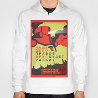 pacific rim Hoodies featuring Pacific Rim: Cherno Alpha Propaganda by MNM Studios