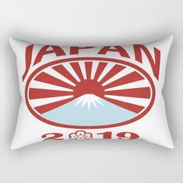 Japan 2019 Rugby Oval Ball Retro Rectangular Pillow